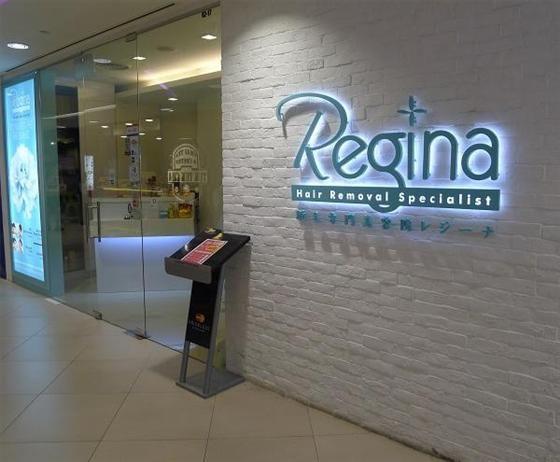 Regina 03